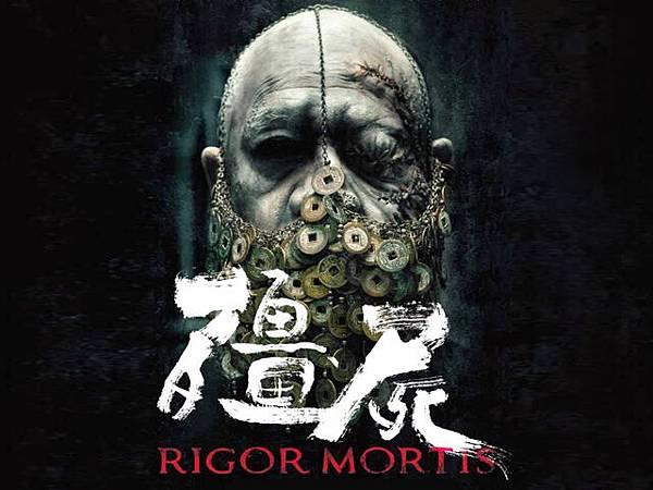 rigor-mortis-01