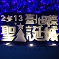 Taipei-01.jpg