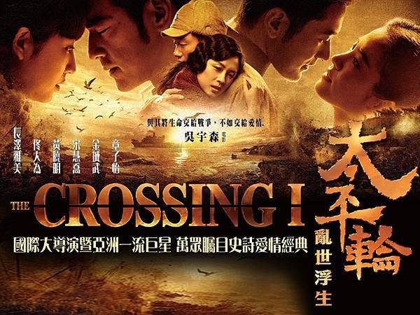 Crossing-01