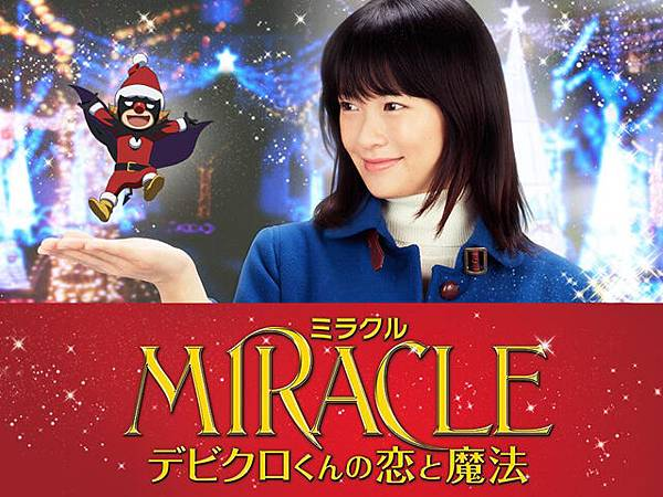 MIRACLE-01