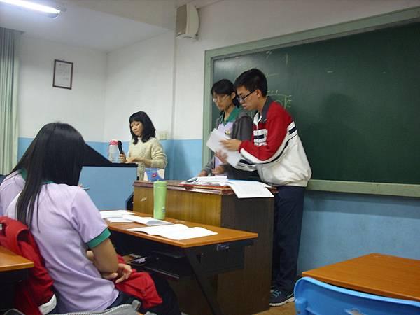 寫作技巧課程 (1).JPG