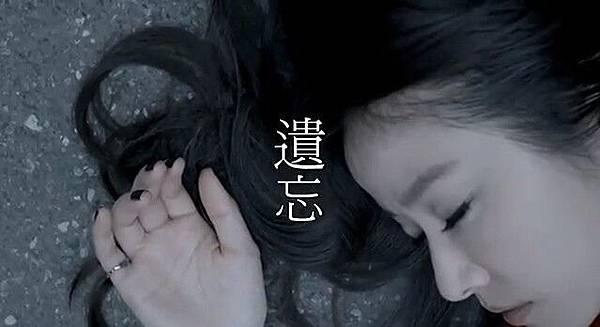 Forgotten_(TV_film).jpg