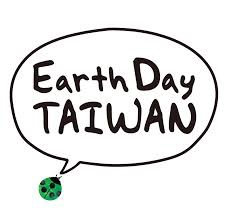 WE-4 taiwan
