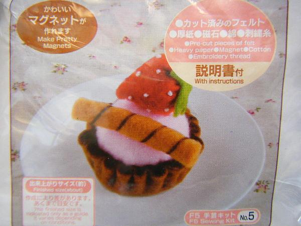 Mini cake (4).JPG