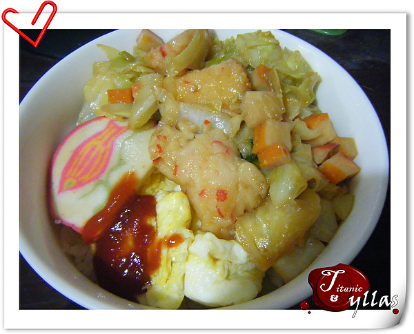 滑蛋日式海鮮丼飯-1