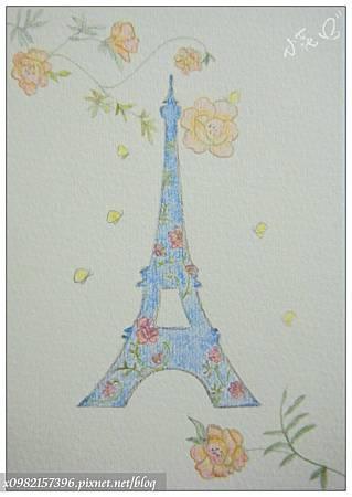 藍色鐵塔.jpg