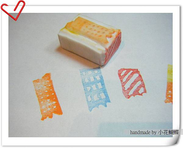 橡皮章:彩色花邊膠帶