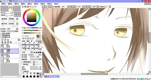 貝洛示範-眼03.jpg