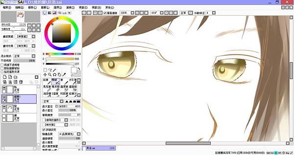 貝洛示範-眼05.jpg