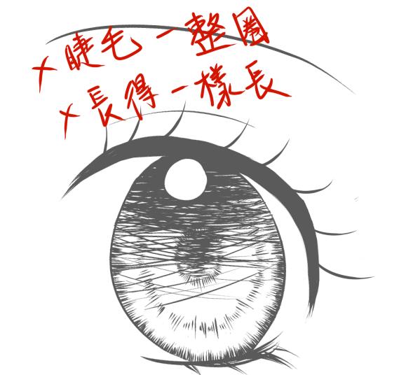 少女眼睛示範2