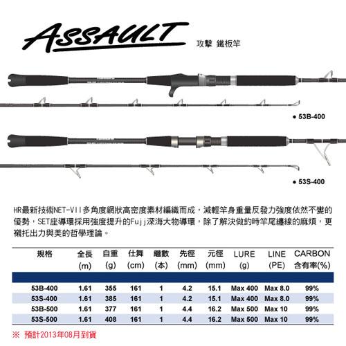 ASSAULT-01