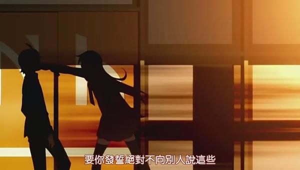 化物語01[22-30-06].JPG