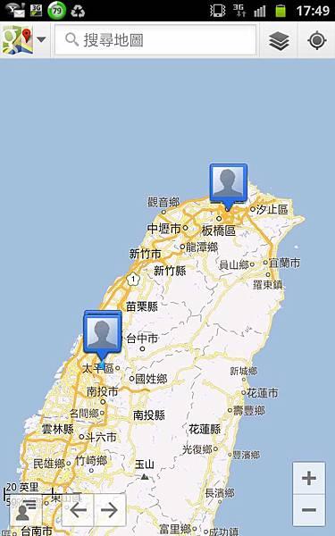 E-GPS衛星定位追蹤器