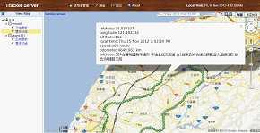 E-GPS雲端伺服器01