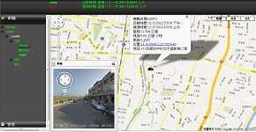 E-GPS企業版伺服器02
