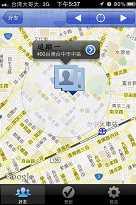 IOS(iPhone)
