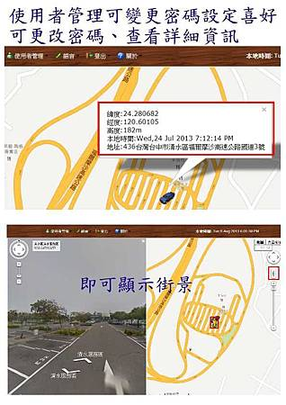 E-GPS追蹤器_ 3 .jpg