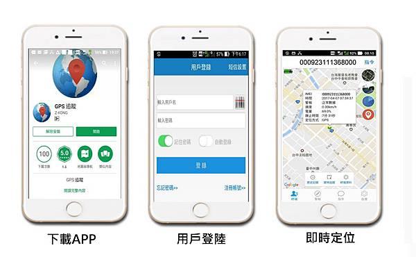 app介紹 _ 01.jpg