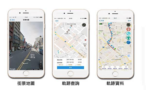 app介紹 _ 02.jpg