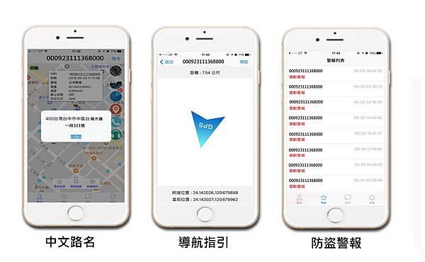app介紹 _ 03.jpg