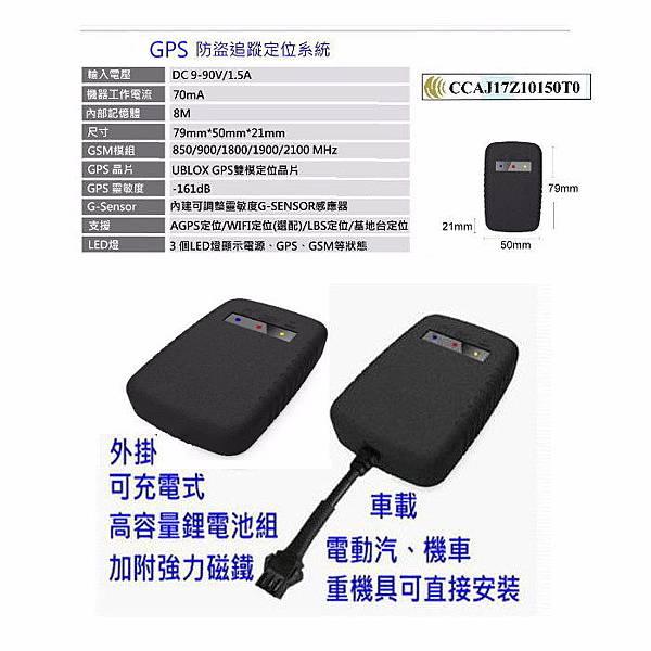 GPS_04.jpg