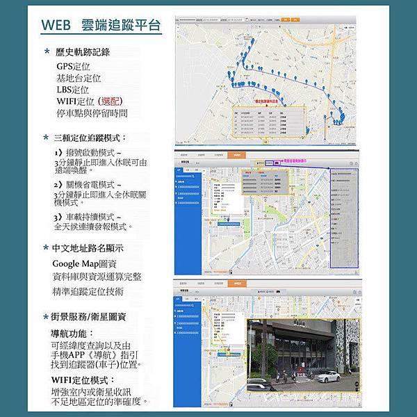 GPS_07.jpg