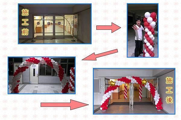氣球拱門製作