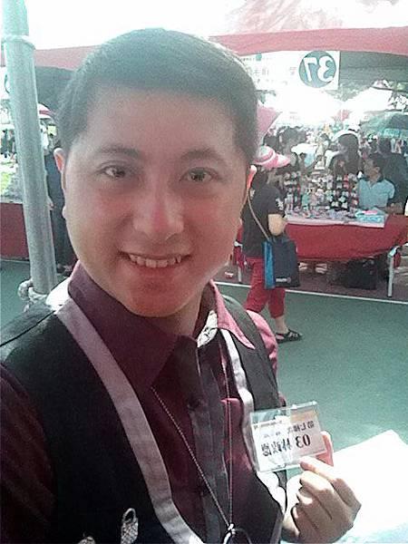 2013桃園第八屆街頭藝人考試- 魔術師林政德「自拍照」