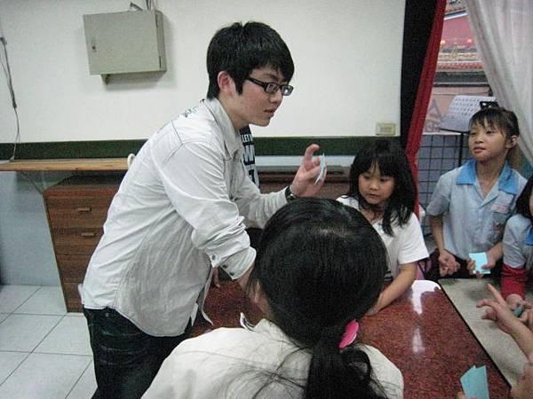 貴格教會魔術教學-魔術教學1