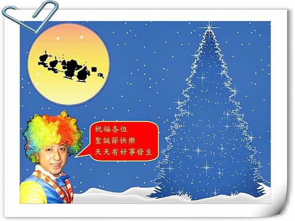 2013聖誕節快樂-奇幻魔術師林政德.jpg