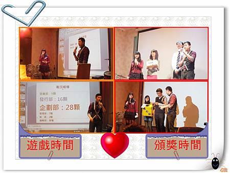 2014-01-18泰宇出版尾牙魔術表演+主持「雙人主持-遊戲&頒獎」