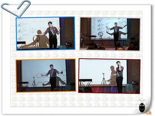 2014-01-18泰宇出版尾牙魔術表演+主持「魔幻六連環」