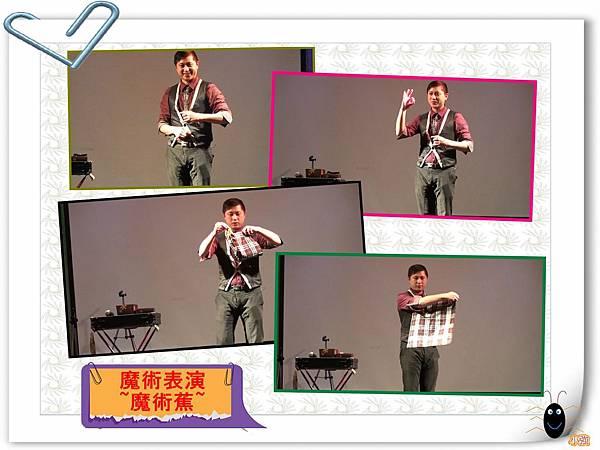 2014-01-18泰宇出版尾牙魔術表演+主持「魔幻香蕉」