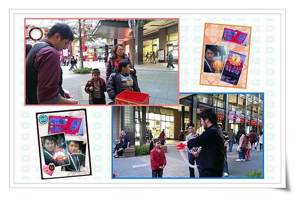 2014年馬年新春信義區街頭魔術氣球表演氣2球.jpg