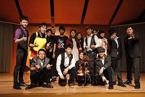2014-05-01龍華科技大學魔術社「福爾魔斯」魔幻之夜魔術表演11