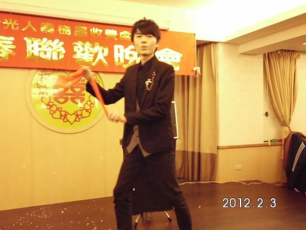 2012-02-03新光人壽春酒表演