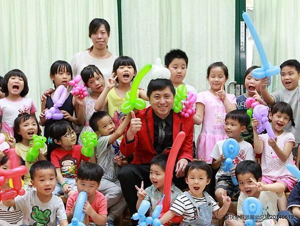 2014-0619快樂靜思園「靚靚妹妹」生日慶魔術表演+氣球15