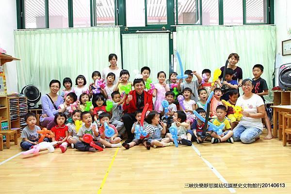 2014-0619快樂靜思園「靚靚妹妹」生日慶魔術表演+氣球16