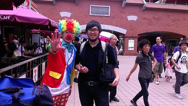 童理心(小丑人生)5