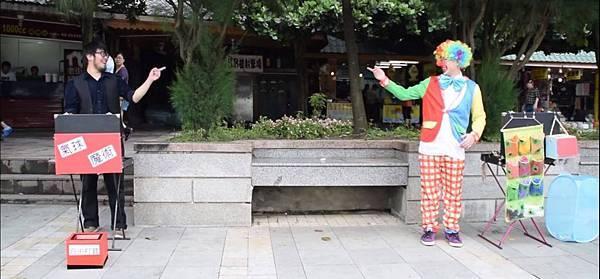 童理心(小丑人生)8