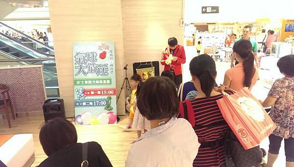大葉高島屋20週年慶「魔術表演+氣球達人」3