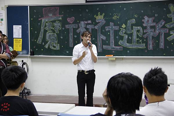 2014-10-02龍華魔術社迎新茶會-1