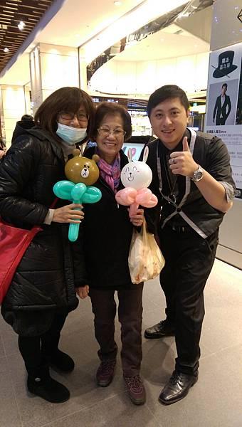 2014-12-13~12-14松山火車站街頭氣球16.jpg
