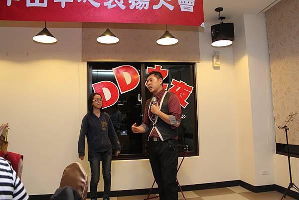 2014-11-22安麗DD之夜-魔術表演3.jpg