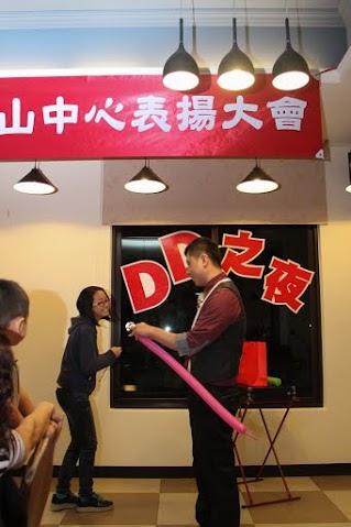 2014-11-22安麗DD之夜-魔術表演8.jpg