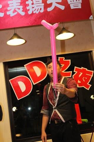 2014-11-22安麗DD之夜-魔術表演9.jpg