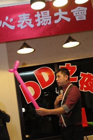 2014-11-22安麗DD之夜-魔術表演10.jpg