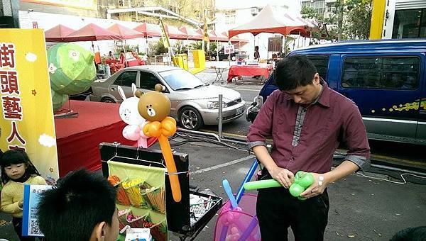 2015-03月份台灣燈會-豐原區街頭氣球表演-14.jpg