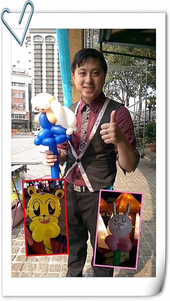 2015-03月份台灣燈會-豐原區街頭氣球表演-22