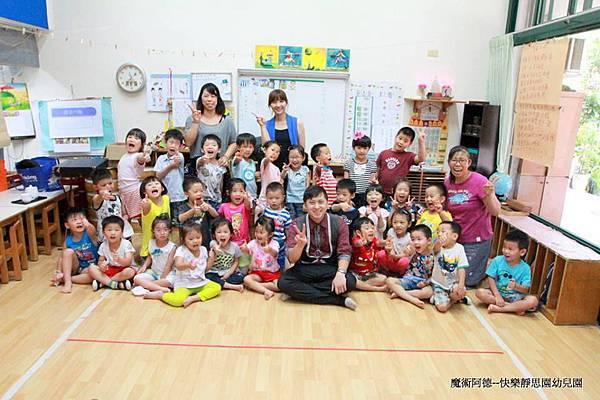 快樂靜思園「六月份壽星」生日慶魔術表演+氣球1.jpg